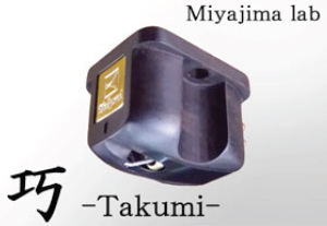 MiyaJima Takumi Phono element