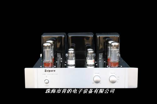 Separo P43i tube amplifier